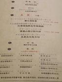 1010523大江藍屋日式料理~家聚:P5239552.JPG