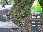 970730大溪後慈湖:下接駁車後的步行起點