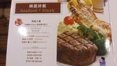 1020124中壢Mr.Onjon~普仁幫聚:巧想吃牛排就點了