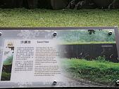 970730大溪後慈湖:沙漏過濾