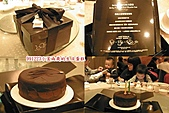 991223允昱2歲生日慶生會IN古華明皇樓:小昱2歲的生日蛋糕.jpg