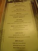 990606大溪巧歐˙里昂異國料理(晚餐):P6067412.JPG