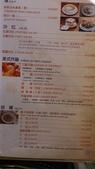 1010810天母鄉香美式墨西哥餐廳~下飛機第一餐:DSC_0036.jpg