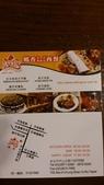 1010810天母鄉香美式墨西哥餐廳~下飛機第一餐:名片