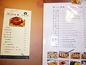 990905天母方家小館~上海名菜:菜單