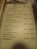 990606大溪巧歐˙里昂異國料理(晚餐):P6067413.JPG