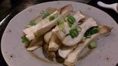 1010413平鎮黑潮魚料理:烤杏鮑菇