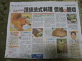 990606大溪巧歐˙里昂異國料理(晚餐):P6067395.JPG