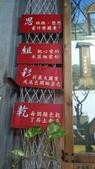 1010812台中老樹根魔法木工坊~親子同樂:DSC_0107.jpg