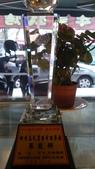 1010810天母鄉香美式墨西哥餐廳~下飛機第一餐:今年老闆得到的獎座