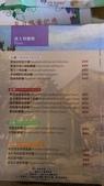 1010806小聚會~梵谷餐廳:MENU~挑著拍