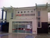 2008/06/04旗津班遊:1073271433.jpg
