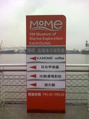 2008/06/04旗津班遊:1073271432.jpg