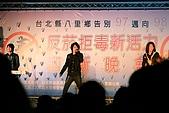 台北淡水三芝一日遊:971228_011.jpg
