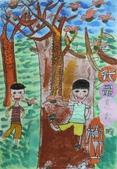 2013-我最喜歡的樹-低年級組獲獎作品:入選_雷子怡_台中市大明國小_我最喜歡的樹.JPG