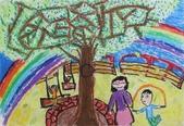 2013-我最喜歡的樹-低年級組獲獎作品:入選_李侑霖_桃園市成功國小_榕樹下.JPG
