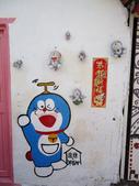 2012-03-08高雄 左營 自助新村:2012-03-08左營 自助新村 005.JPG