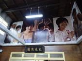 2012-03-10旗山 愛的麵包魂 拍片場景:2012-03-10愛的麵包魂 場景 013.jpg