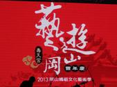 2013-10-26高雄 岡山 三塊厝 黃金湯圓(鹹):2013-10-26三塊厝 黃金湯圓 010.JPG