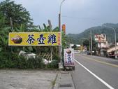2013-10-03台南 白河 美食小吃:2013-10-03白河小吃 011.JPG
