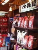 2012-07-28台南 安平老街:2012-07-28安平老街 007.JPG