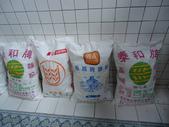 2012-03-10旗山 愛的麵包魂 拍片場景:2012-03-10愛的麵包魂 場景 014.jpg