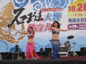 2013-10-26高雄 永安 海洋音樂季 石斑魚大饗:2013-10-26永安海洋音樂季 003.JPG
