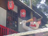 2012-03-05溪頭 松林町妖怪村:2012-03-05松林町妖怪村 020.JPG