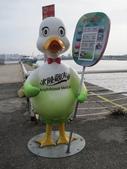 2013-10-02高雄 光榮碼頭(黃色小鴨):2013-10-02高雄 黃色小鴨 010.JPG