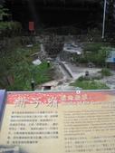 2013-10-03台南 白河 關仔嶺風景區:2013-10-03關仔嶺 007.JPG