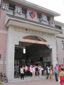 2013-10-06台南 郭綜合醫院健康促進活動:2013-10-06郭綜合健走 004.JPG