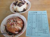 2013-11-01台南 新123冰城:2013-11-01新123冰城 004.JPG