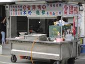 2013-10-03台南 白河 美食小吃:2013-10-03白河小吃 001.JPG
