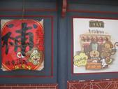 2013-10-26台南 安平:2013-10-26安平 002.JPG