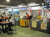 2013-10-05台南 安平 咖啡博物館(夜景) :2013-10-05咖啡博物館(夜) 015.JPG