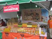 2013-11-02台南 北門 鯤鯓王 平安鹽祭:2013-11-02平安鹽祭 016.JPG