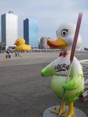 2013-10-02高雄 光榮碼頭(黃色小鴨):2013-10-02高雄 黃色小鴨 011.JPG