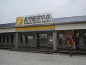 2013-11-02台南 北門遊客中心:2013-11-02北門遊客中心 005.JPG
