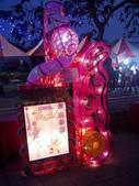 2013-02-13岡山燈會藝術節:岡山燈會 019.JPG