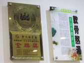 2014-05-17台南 南區(大成路) 新化排骨麵:2014-05-17新化排骨麵 014.JPG