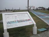 2013-11-02嘉義 東石 漁人碼頭:2013-11-02東石 漁人碼頭 015.JPG