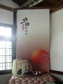 2012-07-28台南 安平 夕遊出張所:2012-07-28夕遊出張所 013.JPG