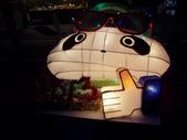 2013-02-13岡山燈會藝術節:岡山燈會 020.JPG