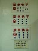 2012-04-10高雄 打狗鐵道故事館:2012-04-10打狗鐵道故事館 049.JPG