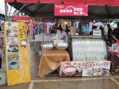 2013-11-02台南 北門 鯤鯓王 平安鹽祭:2013-11-02平安鹽祭 007.JPG