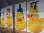 2013-10-02高雄 光榮碼頭(黃色小鴨):2013-10-02高雄 黃色小鴨 021.JPG