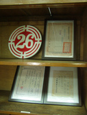 2012-04-10高雄 打狗鐵道故事館:2012-04-10打狗鐵道故事館 052.JPG