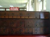 2012-04-10高雄 打狗鐵道故事館:2012-04-10打狗鐵道故事館 053.JPG