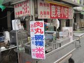 2013-10-03台南 白河 美食小吃:2013-10-03白河小吃 012.JPG