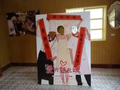 2012-03-10旗山 愛的麵包魂 拍片場景:2012-03-10愛的麵包魂 場景 020.jpg